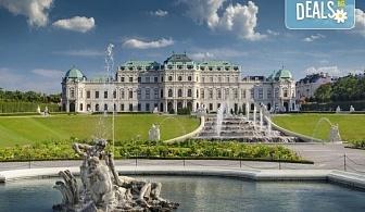 Майски празници във Виена, с Молина Травел! 2 нощувки със закуски в хотел 3*, транспорт и посещение на Пратера и Бирения фест във Виена!