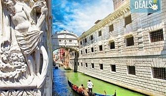 Майски празници в Загреб, Верона, Венеция с Глобус Турс! 3 нощувки със закуски в хотели 3*, транспорт, възможност за шопинг в Милано!