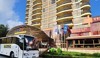 Майски празници в к.к. Златни пясъци! All Inclusive в хотел ХАВАНА Казино хотел & Спа****