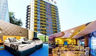 Майски празници в Златни пясъци! 3+ нощувки на човек на база All inclusive в ХАВАНА Казино хотел & Спа****