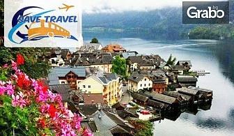 За майските празници в Австрия и Хърватия! Eкскурзия с 5 нощувки със закуски, плюс транспорт