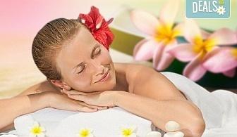 Максимален релакс със 150-минутен SPA MIX: хавайски ломи-ломи масаж на цяло тяло, Hot Stone терапия, меден масаж на лице и йонна детоксикация в GreenHealth!