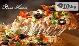 Малка пица по избор с 51% отстъпка за 2.69лв, от Ресторант-пицария Amore