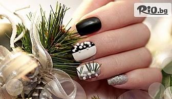 Маникюр с Гел лак Bluesky с декорации камъни Swarovski + СПА терапия за ръце или Изграждане на нокти с гел CLARISSA, от Салон SHAGGY