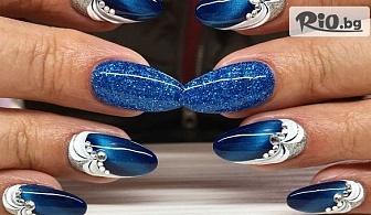 Маникюр с гел лак Bluesky и 2 рисувани арт декорации или Удължаване на нокти, от Студио за красота Естетик