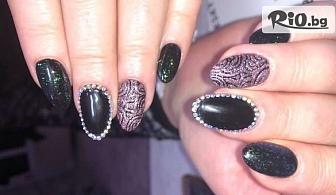 Маникюр с гел лак + 4 декорации или Гел върху естествен нокът + гел лак и 4 декорации, Салон за красота Beautique