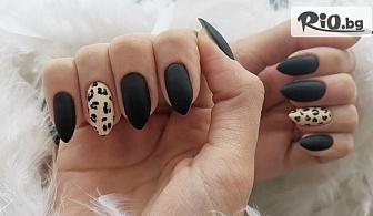 Маникюр с гел лак + Rubber база и топ и парафинова терапия за ръце или Твърд гел върху естествен нокът, от Vladislavovo Nails V and V