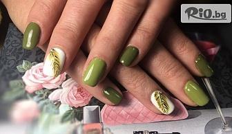 Маникюр с гел лак Vogue или Pro nails, от Козметичен салон Непал