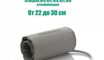 Маншет за апарат Medisana MTV/MTC/MTD/MTS/MTR/ CardioCompact