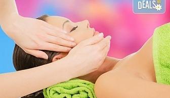 Мануално почистване на лице, нанасяне на маска, ампула колаген и крем с екстракт от охлюв и масаж на Жаке-Поспелов в салон за красота Madonna в Центъра