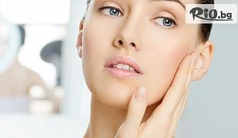 Мануално почистване на лице за сияйна и чиста кожа, от Те Арт Студио