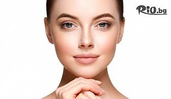 Мануално почистване на лице за сияйна и чиста кожа с 50% отстъпка, от Те Арт Студио