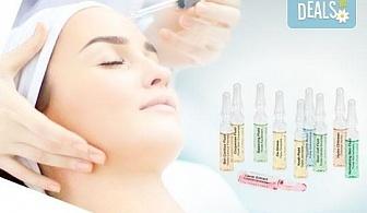 Мануално почистване на лице в 12 стъпки и подарък по избор в Beauty Studio Mom´s Place!