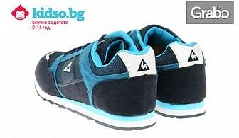 Маратонки за момче Le Coq Sportif в сив или син цвят