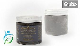 Марокански черен сапун с арганово масло