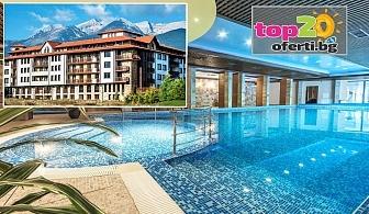 Март и Април в Банско! 2 нощувки със закуски + СПА, Плувен басейн и Детски кът в Гранд Рояле Апартаментен Хотел и Спа, Банско, за 76 лв. на човек