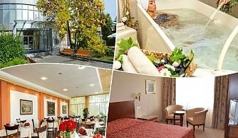 8-ми март в Банкя! 1 или 2 нощувки на човек със закуски и вечери, едната празнична + уелнес пакет в хотел Банкя Палас****