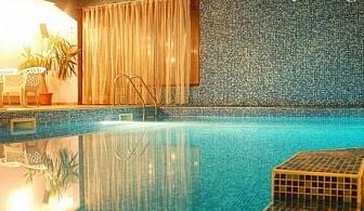 3-ти Март в Банско! Две нощувки със закуски и вечери + басейн само за 60 лв. в хотел Айсберг***