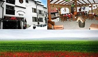 3-ти март в Банско! 2 нощувки със закуски и вечери  в Къща за гости Ореха