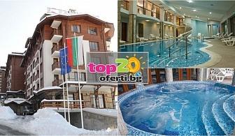 3 Март в Банско! 3 Нощувки със закуски и вечери + Вътрешен басейн, СПА и Детски кът в хотел Панорама Ризорт 4*, Банско, за 142 лв./човек
