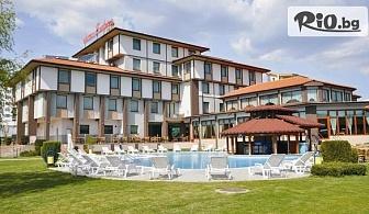 8 Март в Благоевград! 2 или 3 нощувки със закуски и празнична вечеря + СПА с вътрешен басейн, от Спа Хотел Езерец 4*