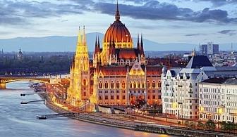 2 - 5 Март в Будапеща за 569 лв.! Двупосочен билет, летищни такси, трансфери + 3 нощувки със закуски в хотел Museum Budapest**** от Аеротур ММ