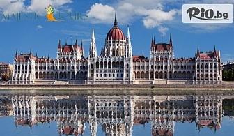 8 Март в Будапеща! 4 нощувки със закуски в City hotel Matyas 3*, трансфер с екскурзовод на български, от ТА Маджестик Турс