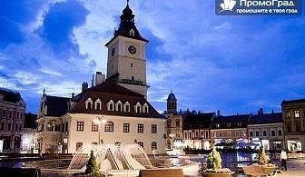 За 3-ти март до Букурещ и замъка на Дракула (3 дни/2 нощувки със закуски) за 99 лв.