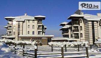 3 Март в Добринище! 3 или 4 нощувки със закуски и вечери + DJ програма + СПА център с минерална вода, ски гардероб и транспорт до ски пистите, от Хотел Орбел 4*