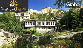 За 3 Март екскурзия до Банско, Рупите, Мелник и Рилския манастир! 2 нощувки със закуски и транспорт