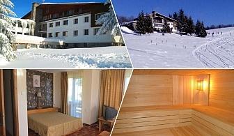 3-ти март до Габрово! 3 нощувки на човек със закуски и вечери + поход до Шипка от хотел Еделвайс, м. Узана