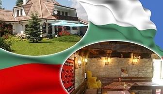 3-ти март в Габровския Балкан! 3 нощувки на човек със 3 закуски и 3 вечери в комплекс Роден край