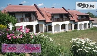 3-ти Март в Габровския Балкан! 3 нощувки със закуски и вечери + сауна и една нощувка БОНУС, от Хотелски Комплекс Роден край 3*