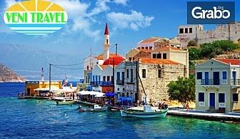 За 3 Март в Гърция! Екскурзия до Солун и Паралия Катерини с 2 нощувки със закуски и транспорт
