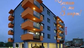 8-ми март в Хисаря! 2 нощувки на човек със закуски в хотел Хелоу Хисар + празнична вечеря с жива музика в механа Чергите