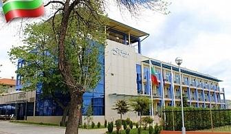 3-ти март в Хисаря! 2 или 3 нощувки на човек със закуски и вечери, едната празнична + минерален басейн и релакс център в хотел Астрея, Хисаря