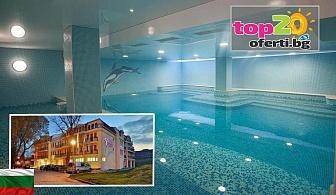 3 март в Хисаря! 4 или 5 нощувки със закуски + Закрит минерален басейн, Сауна и парна баня в Хотел Си Комфорт, Хисаря, на цени от 220 лв.