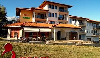 8-ми март в хотел Аида***, Цигов чарк! 2 нощувки на човек със закуски и вечери, едната празнична + сауна. Дете до 12г. - БЕЗПЛАТНО