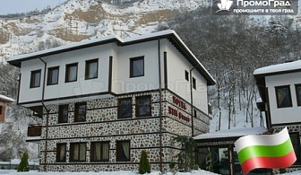 3-ти март в хотел Елли Греко, Мелник. 3 нощувки ( апартамент ), 3 закуски и 2 вечери за двама