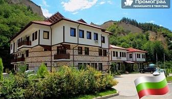 3-ти март в хотел Елли Греко, Мелник. 2 нощувки ( апартамент ) със закуски и вечери за двама