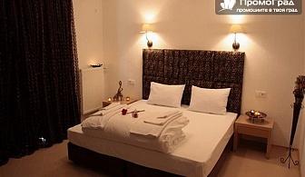 8-и март в хотел Елли Греко, Мелник. 2 нощувки в стая с джакузи със закуски и 1 празнична вечеря за двама