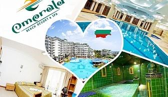 3 Март в хотел Емералд Резорт Бийч и СПА*****, Равда! 2 или 3 нощувки на човек със закуски и вечери, едната празнична + басейн и термална спа зона