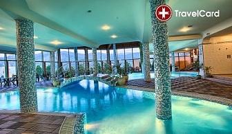 3-ти Март в хотел Олимп****, Велинград
