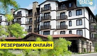 3-ти март в Хотел 3 Планини 3* - 2 нощувки на база Закуска и вечеря