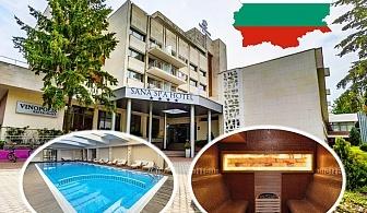 3-ти март в хотел Сана Спа****, Хисаря! Нощувка за ДВАМА със закуска + минерален басейн и СПА пакет. ДЕЦА ДО 12г. БЕЗПЛАТНО