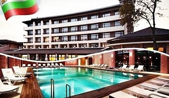 3-ти март в хотел Севтополис, Павел Баня! Нощувка за ДВАМА със закуска и празнична вечеря + СПА!