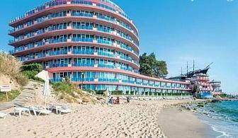 3-ти Март в хотел Сириус Бийч****, Константин и Елена! 2, 3, 4 или 5 нощувки, закуски, обеди и вечери + минерален басейн