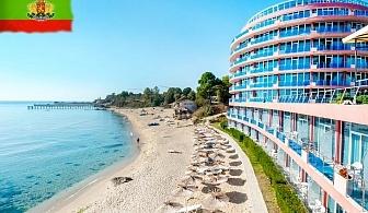 3-ти март в хотел Сириус Бийч**** Константин и Елена! 2, 3 или 4 нощувки на човек на база All inclusive + празничeн обяд+ минерални басейни и термална зона