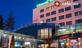 3-ти март в хотел Здравец****, гр. Велинград