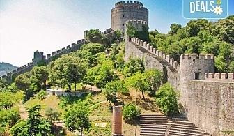 За 3-ти март в Истанбул с Дениз Травел! 3 нощувки със закуски в хотел 2/3*, транспорт, водач и бонус програми